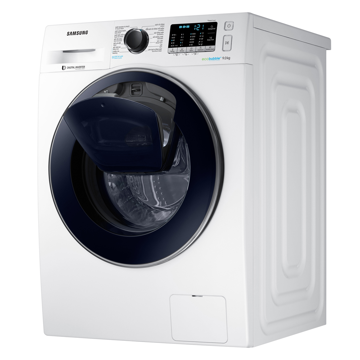 Chế độ giặt bổ sung